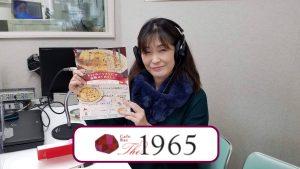 2020.12.24 ◆ #101 森本淳子さん(Cafe&Bar The 1965/㈱MORI 代表取締役社長)和風ピザふなちゃんちの味噌のソース,ふなピザ通販始めます!_1965