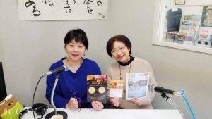 荒井美穂さん(「サロン てくる」セラピスト)日本式かっさとヘッドセラピー、リンパドレナージュ、靈氣で女性に癒しを_FB_IMG_1617836530144