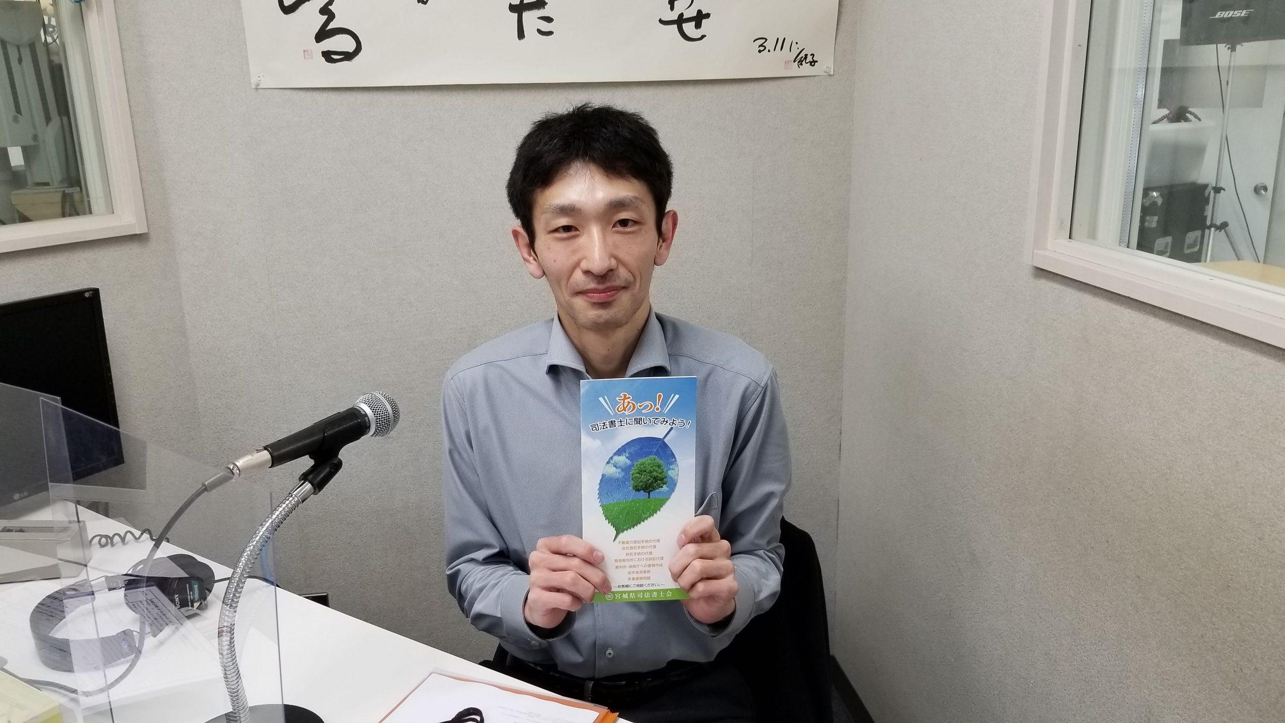 2021.5.27(木)放送 「実家が空き家になったら?~空き家法と空き家対策について」 管野章太郎会員
